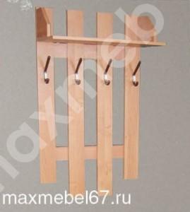 Вешалка решетка